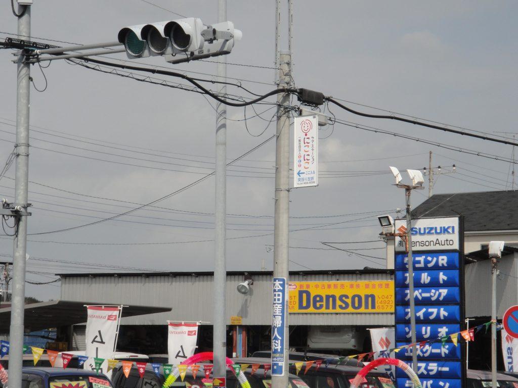電柱広告 信号