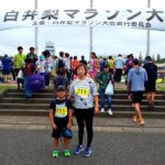 白井梨マラソン大会!