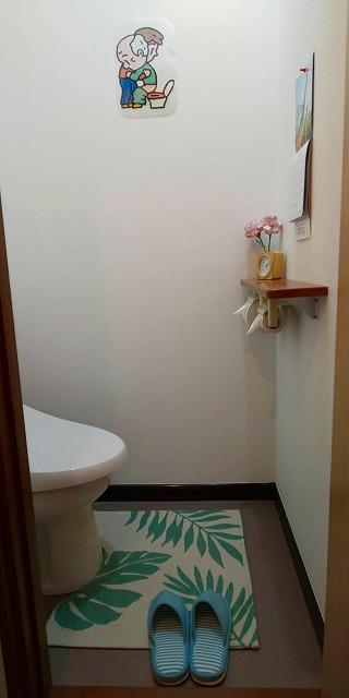 トイレマット